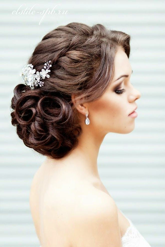 coiffure mariage cheveux longs chignon boucl la. Black Bedroom Furniture Sets. Home Design Ideas